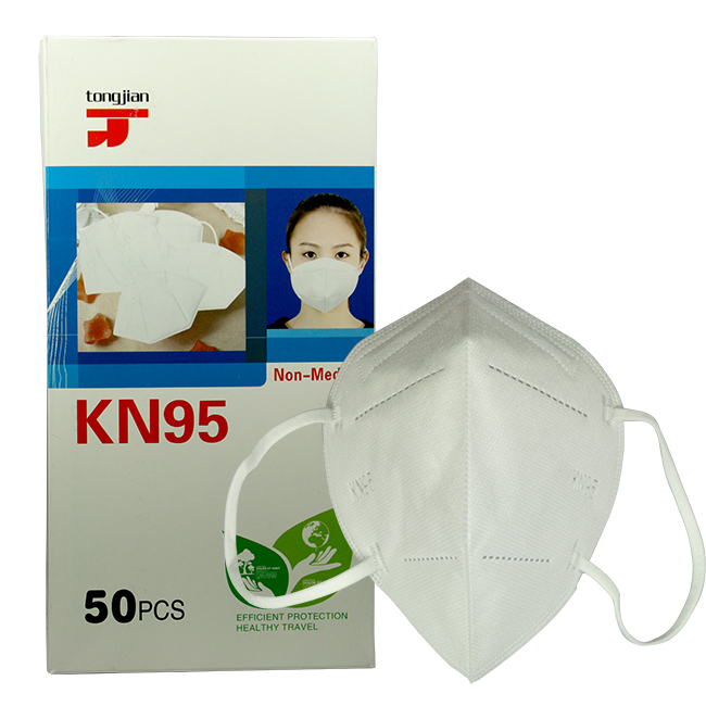 KN95 5-lagers munskydd 50 st
